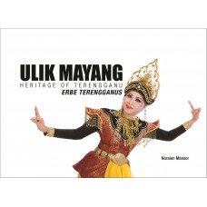 ULIK MAYANG HERITAGE OF TERENGGANU (ENGLISH-GERMAN)